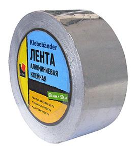 лента алюминиевая клейкая /50м